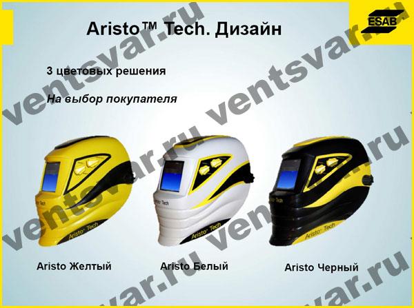 Aristo Tech. Дизайн