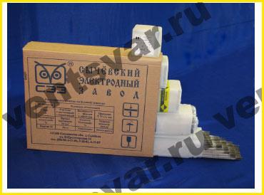 картонная упаковка сычёвских электродов