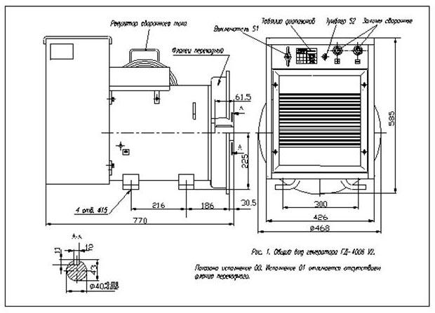 генератор сварочный гд-400-у2